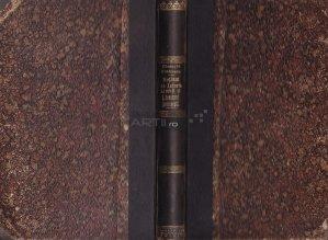 Notiuni de istoria limbii si literaturii rominesti