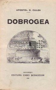 Cat trebuie sa stie oricine despre Dobrogea