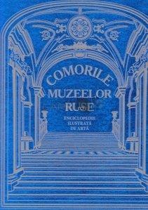 Comorile muzeelor ruse
