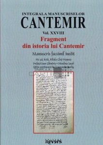 Integrala manuscriselor Cantemir