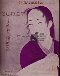 Suflet japonez