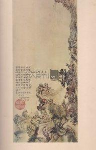Album of chinese paintings / Album de pictura chineza;secolele 16-19