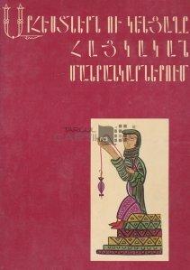 The crafts and mode of life in armenian miniatures / Artizanatul și modul de viață în miniaturile armeane