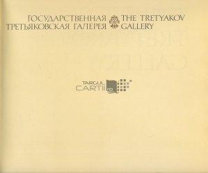 The Tretyakov Gallery / Galeria Tretyakov