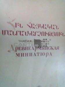 Miniaturi armenesti