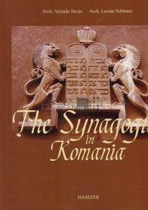The synanogue in Romania / Sinagoga in Romania