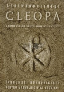 Arhimandritul Cleopa