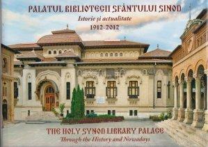 Palatul bibliotecii sfantului sinod 1912-2012