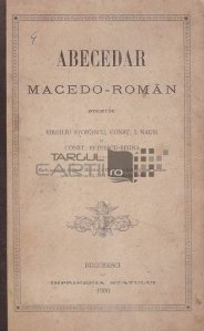 Abecedar macedo-roman