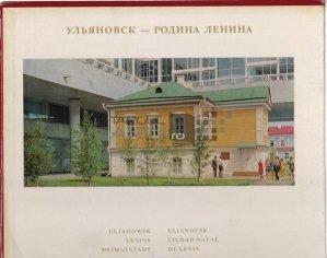 Ulyanovsk / Orasul natal al lui Lenin