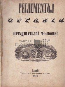 Regulamentul Organic al Principatului Moldovei