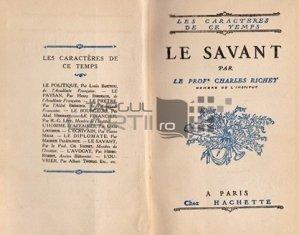 Le savant / Savantul