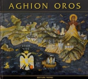 Aghion Oros / Gradina Sfintei Maria