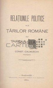 Relatiunile politice ale Tarilor Romane cu Rusia
