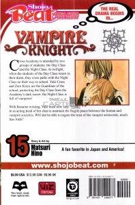 Vampire Knight / Cavalerul vampir
