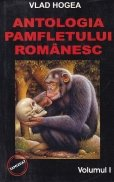 Antologia pamfletului romanesc