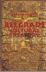 Belgrade Cultural Treasury / Trezoreria culturală din Belgrad