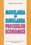 Modelarea si simularea proceselor economice