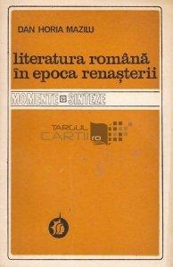 Literatura romana in epoca Renasterii