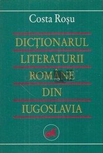 Dictionarul literaturii romane din Iugoslavia
