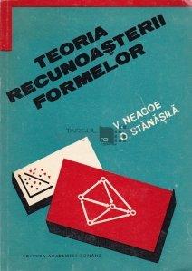 Teoria recunoasterii formelor
