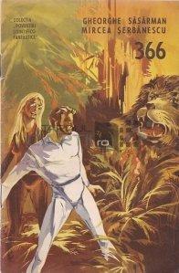 Colectia povestiri stiintifico-fantastice, nr. 366