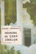 Hoinari in Tara Zinelor