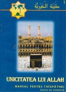 Unicitatea lui Allah