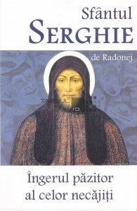 Sfantul Serghie de Radonej