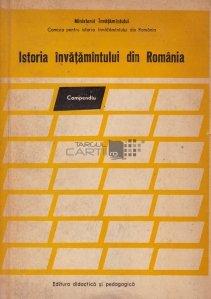Istoria invatamintului din Romania