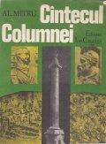 Cintecul Columnei