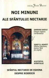 Noi minuni ale Sfantului Nectarie