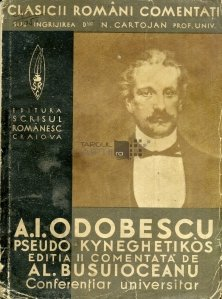 Pseudo Kyneghetikos