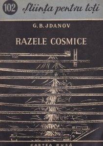 Razele cosmice