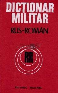 Dictionar militar rus-roman