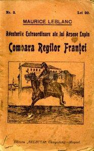 Comoara regilor Frantei