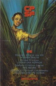 Colectia de povestiri stiintifico-fantastice