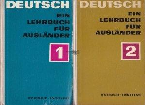 Deutsch / Germana