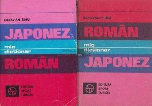 Mic dictionar japonez-roman, roman-japonez
