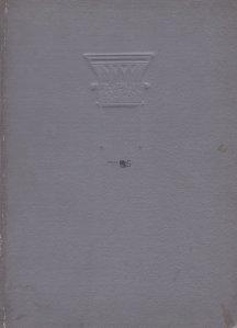 Arhitectura din marea enciclopedie sovietica