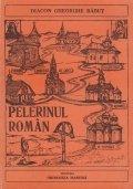Pelerinul roman
