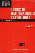 Cours de mathematiques superieures
