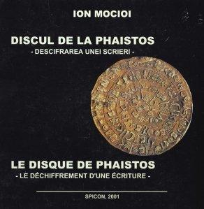 Discul de la Phaistos / Le disque de phaistos