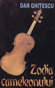 Zodia Cameleonului