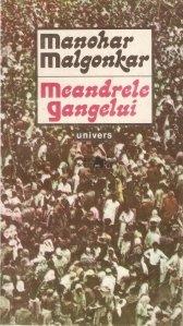 Meandrele Gangelui