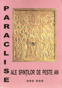 Paraclise ale Sfintilor de peste an