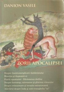 Zorii apocalipsei