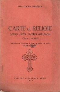 Carte de religie