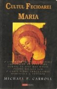 Cultul Fecioarei Maria