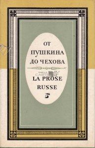 La prose russe